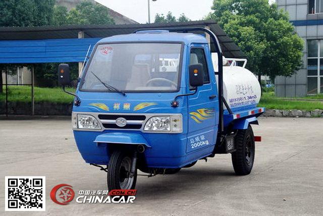 飞彩农用罐式三轮农用车|7ypj-14100g|图片 中国汽车网
