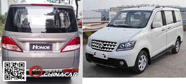sc6449d4长安牌客车图片|中国汽车网