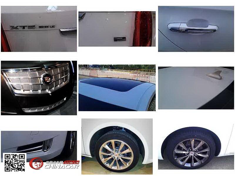sgm7203eaa1凯迪拉克牌轿车图片|中国汽车网