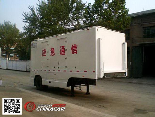 ZJV9100XTX型中集牌通讯半挂车图片1