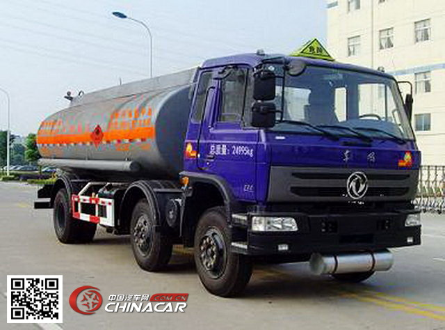 XH5256GHY型培新牌化工液体运输车图片1