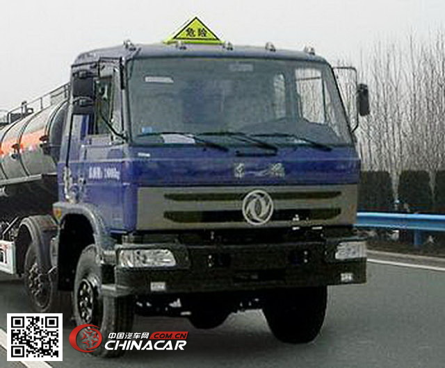 XH5256GHY型培新牌化工液体运输车图片2