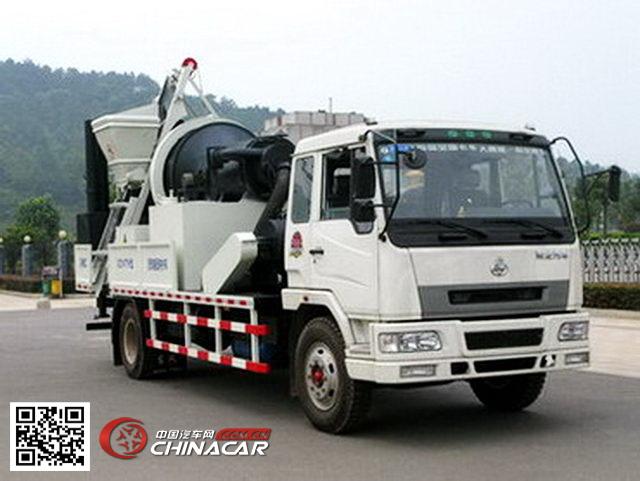韶华牌GXZ5141TYH型沥青路面养护车图片1