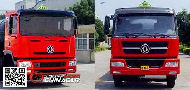 XH5256GHYA型培新牌化工液体运输车图片3