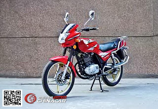 木兰ml125-22型两轮摩托车