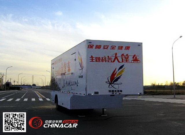 CTY9100XXC型通亚达牌宣传半挂车图片1