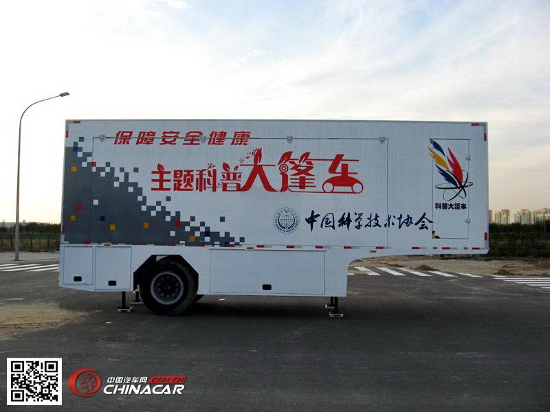CTY9100XXC型通亚达牌宣传半挂车图片2
