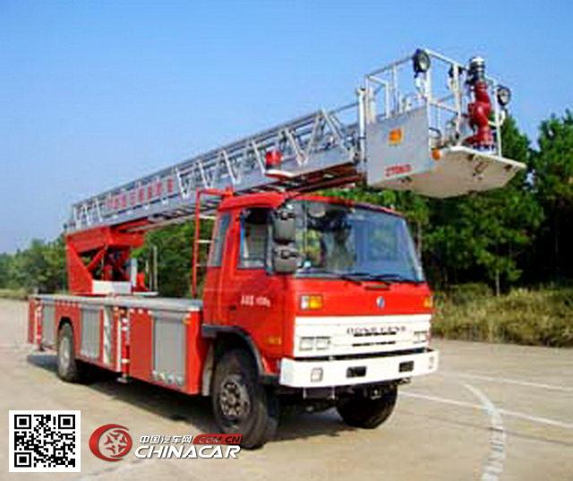 sxt5141jxfyt25金猴云梯消防车图片