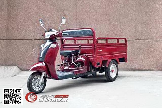 木兰ml110zh型正三轮摩托车