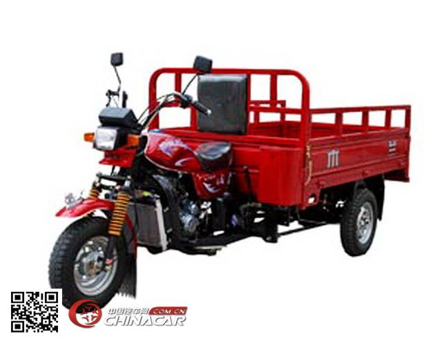 木兰ml175zh-25型正三轮摩托车