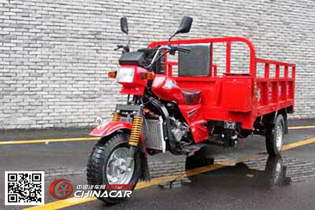木兰ml200zh-5a型正三轮摩托车