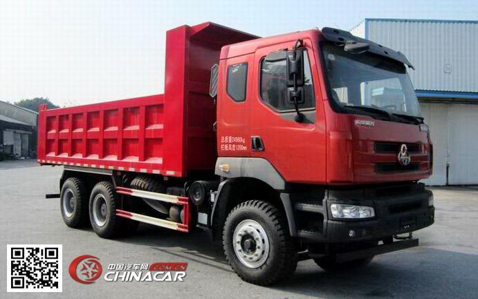 玄幻小�9lzgh��(9�d_乘龙牌lz3252m5da型自卸汽车图片