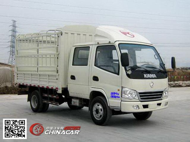 KMC5046CCY33S4凯马牌仓栅式运输车图片