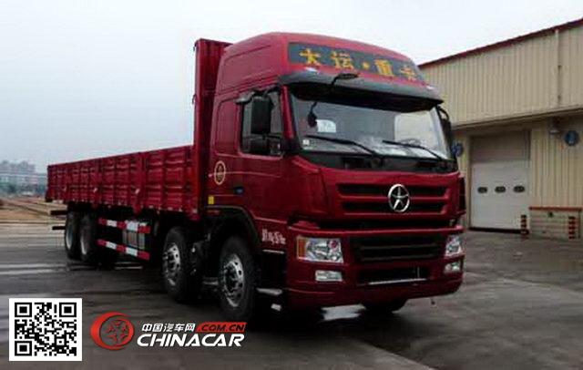 大运 国四排放 前四后八 271-321马力 柴油 15-20吨 货车 cgc1312d4rd
