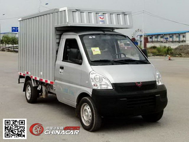 lqg5029xxybf五菱厢式运输车价格图片