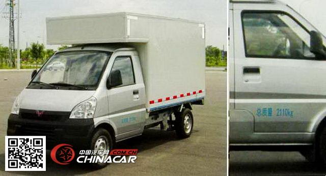 lqg5029xxybdf五菱牌厢式运输车图片|中国汽车网 汽车图片
