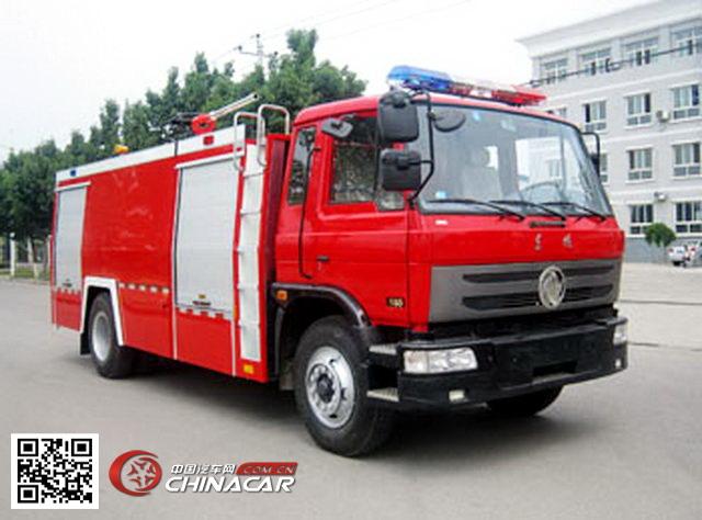 中卓时代牌ZXF5130TXFGF30型干粉消防车图片