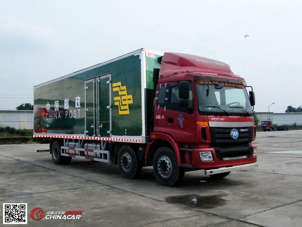 欧曼邮政车|bj5202xyz-xb|图片 中国汽车网图片