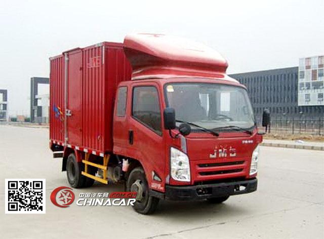 jx5047xxyxpb2江铃厢式运输车价格图片