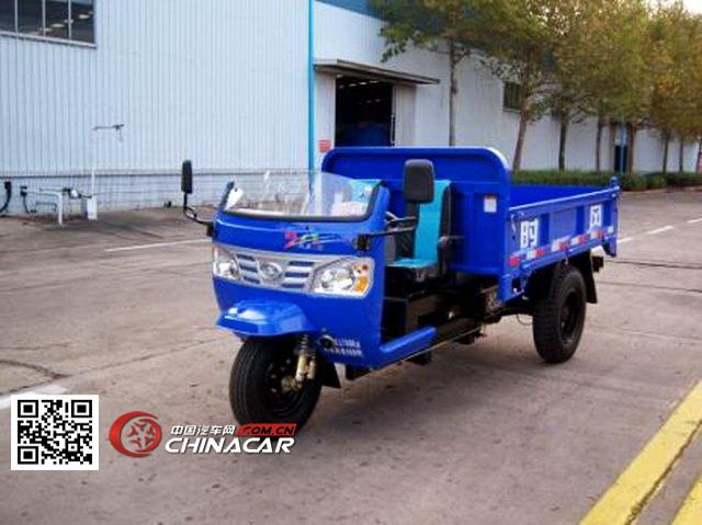 时风牌7yp-950db7型自卸三轮汽车图片