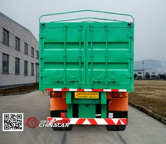 ZZS9381CLX型中商汽车牌仓栅半挂车图片2