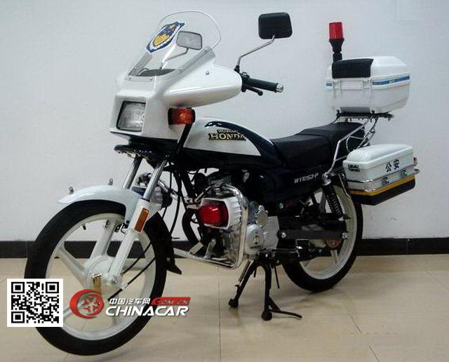 五羊-本田wy125j-p型两轮摩托车