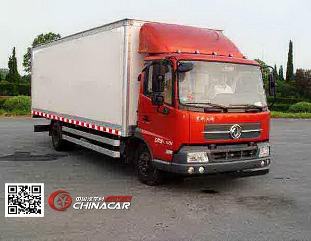 dfl5110xxybx18a东风厢式运输车价格