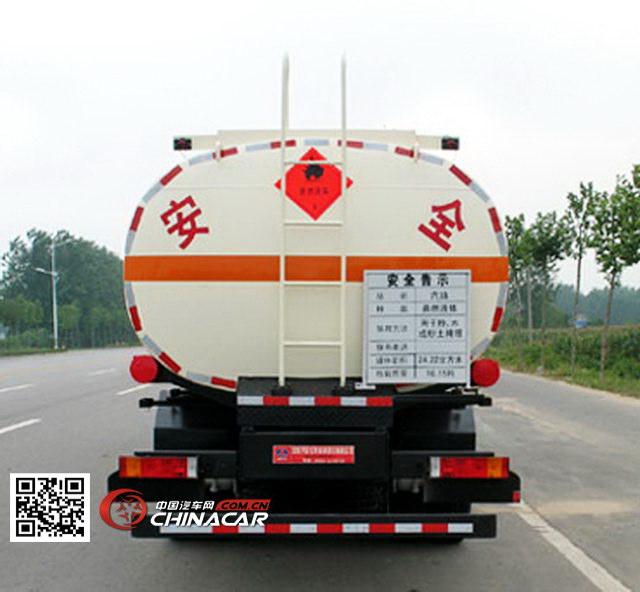 AKL5310GHYDFL型开乐牌化工液体运输车图片2