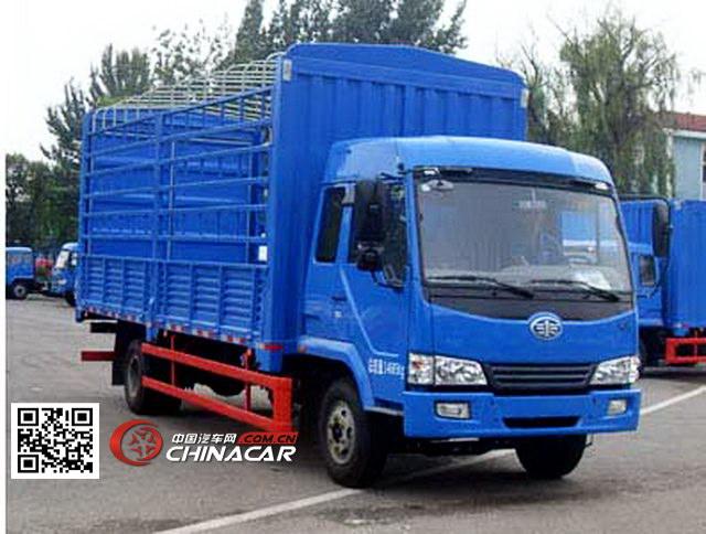 解放牌CA5167XXYPK2EA80-1型仓栅式运输车图片