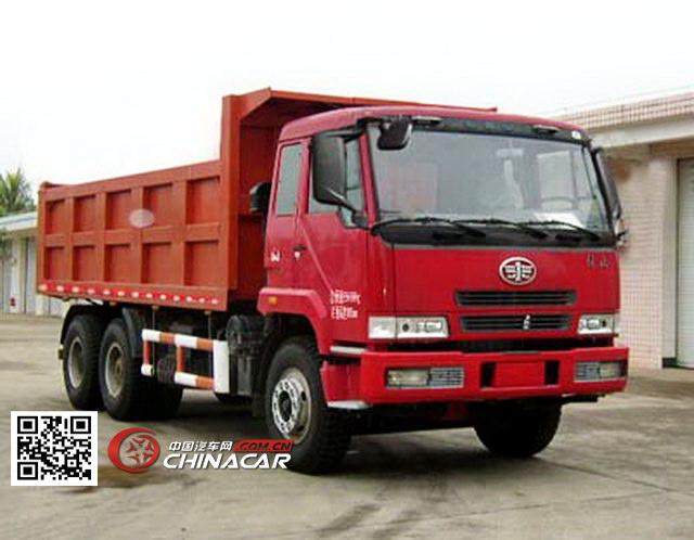 生产厂家: 一汽解放青岛汽车有限公司             解放汽车自卸车