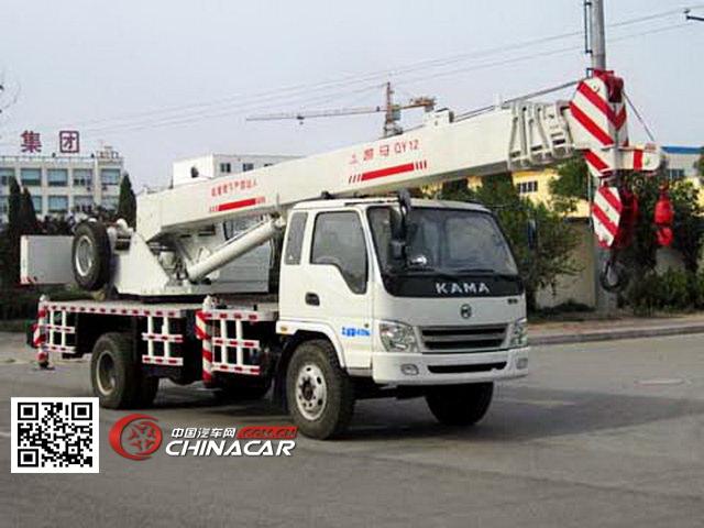 KMC5153JQZQY12凯马牌汽车起重机图片