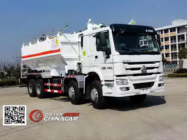 NJT5310GXA型金龙牌硝酸铵运输车图片1