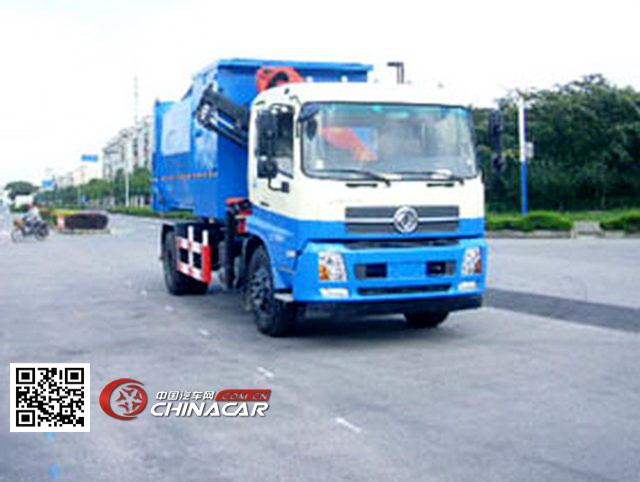 hg5166zdz沪光吊装式垃圾车图片图片