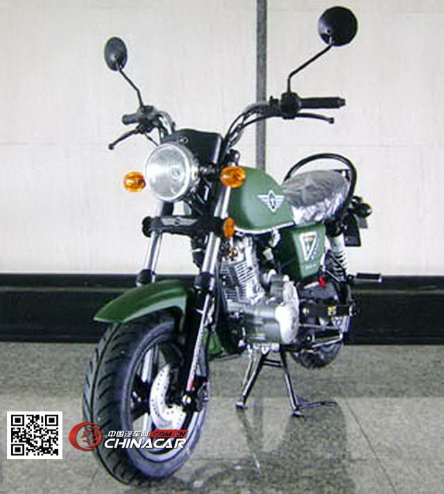 【众星两轮摩托车zx125-18c参数配置】底盘参数_参数