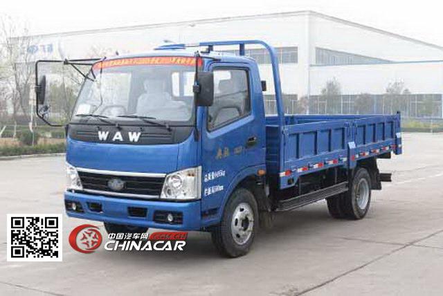 五征x3自卸车_五征自卸农用车|WL5820D2|公告|资料|报价|图片中国车网