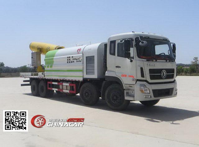 宁汽牌HLN5310GPYD4型喷雾压尘车图片