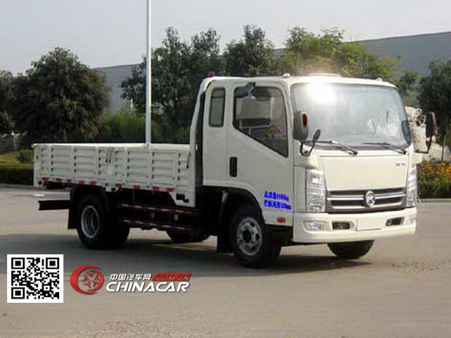 kmc1046h33p4凯马牌载货汽车图片|中国汽车网