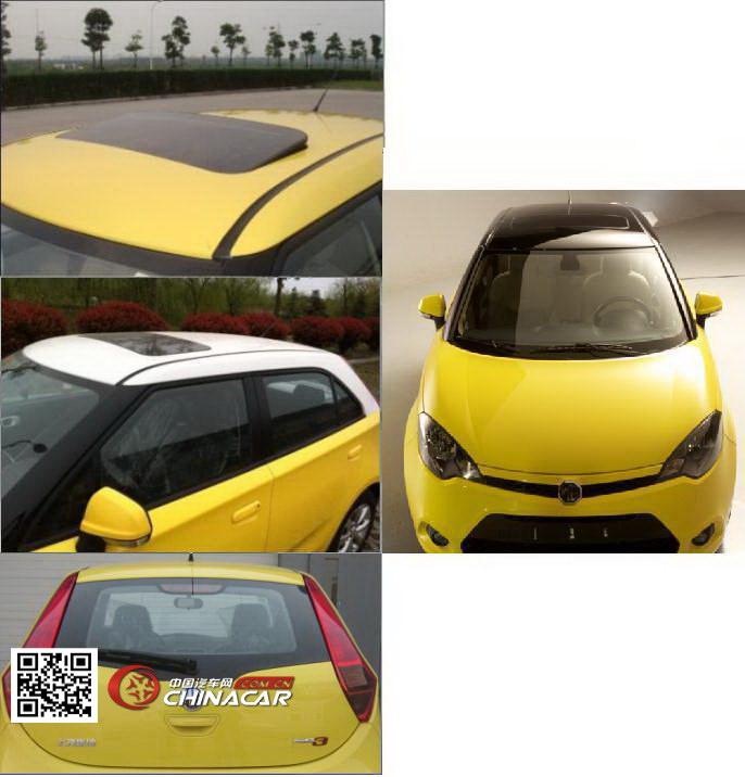名爵牌汽车图片 名爵牌轿车图片系列 csa7131mdma型名爵牌轿车图片3