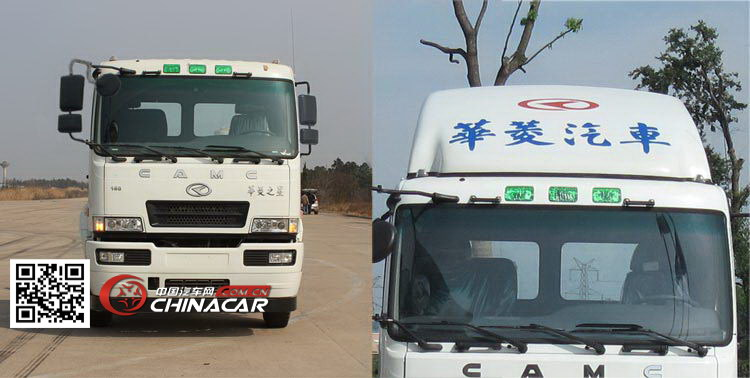 中国汽车网-汽车图片站提供华菱之星牌牵引车图片,详细资料及工信部