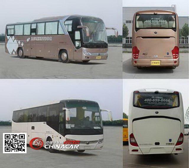 复?9bn{?ZKNX8_宇通牌zk6122hq8y型客车图片