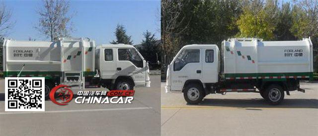 BJ2815PDQ型北京牌清洁式低速货车图片3