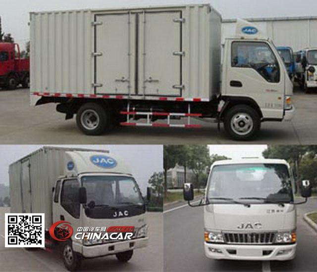 hfc5041xxyp93k6c2江淮厢式运输车图片图片