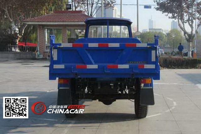 中国汽车网 农用车 五征农用车 7yp-1150dj1五征自卸三轮农用车