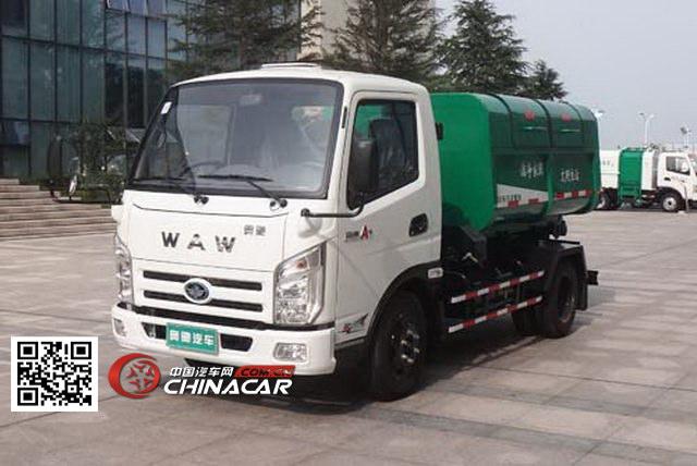 WL4020DQ1型五征牌清洁式低速货车图片1