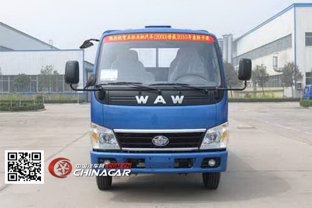 WL4020DQ1型五征牌清洁式低速货车图片2