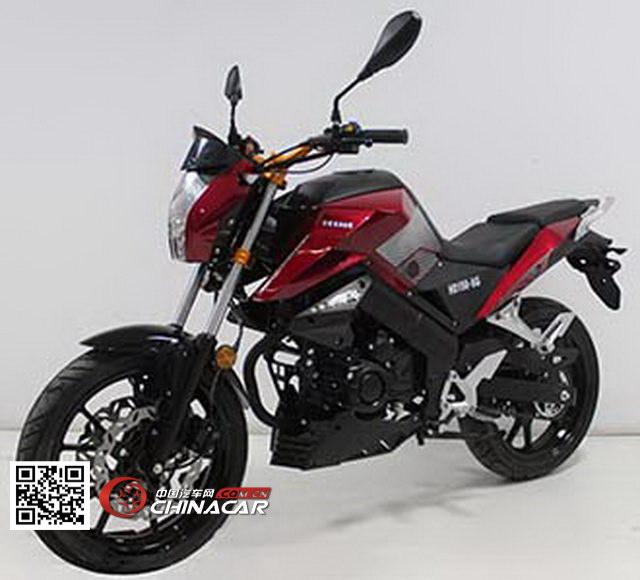 豪达hd150-6g型两轮摩托车