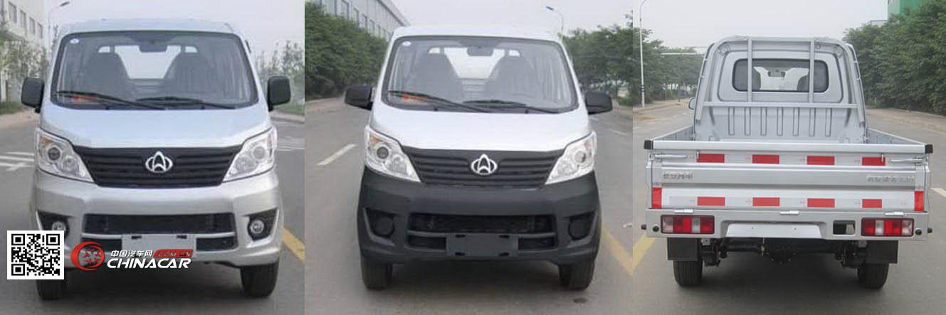 sc1027sja5长安牌载货汽车图片|中国汽车网