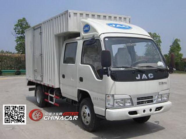 江淮牌HFC5070XXYR92K1C2型厢式运输车图片