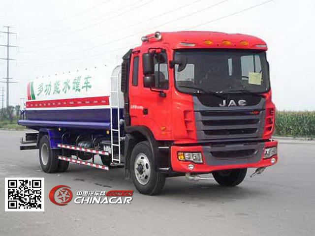 江淮牌HFC5161GSSP3K1A45F型洒水车