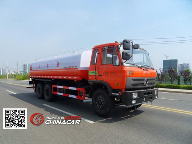宇通牌YTZ5252GSS20F型洒水车图片